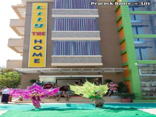 /lv-lv/hotel-lily-the-home/hotel/hsipaw-mm.html?asq=jGXBHFvRg5Z51Emf%2fbXG4w%3d%3d
