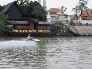 /th-th/ayothaya-riverside-house/hotel/ayutthaya-th.html?asq=jGXBHFvRg5Z51Emf%2fbXG4w%3d%3d