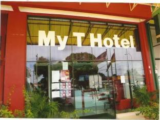 /da-dk/my-t-hotel/hotel/klang-my.html?asq=jGXBHFvRg5Z51Emf%2fbXG4w%3d%3d