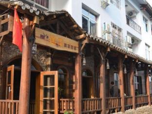 /da-dk/tuniu-hotel-wulingyuan-biaozhimen-branch/hotel/zhangjiajie-cn.html?asq=jGXBHFvRg5Z51Emf%2fbXG4w%3d%3d