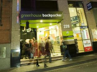 /cs-cz/greenhouse-backpacker/hotel/melbourne-au.html?asq=jGXBHFvRg5Z51Emf%2fbXG4w%3d%3d