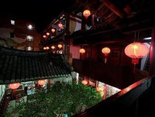 /bg-bg/longyan-yongding-tulou-fuyulou-changdi-inn/hotel/longyan-cn.html?asq=jGXBHFvRg5Z51Emf%2fbXG4w%3d%3d