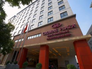 فندق كراون بلازا بكين وانغ فو جينغ