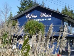 /ca-es/tofino-motel-harbourview/hotel/tofino-bc-ca.html?asq=jGXBHFvRg5Z51Emf%2fbXG4w%3d%3d