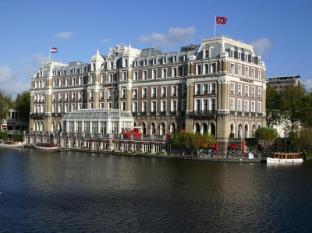 InterContinental Amstel Amsterdam Hotel