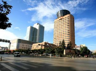 /da-dk/kunming-jinjiang-hotel/hotel/kunming-cn.html?asq=jGXBHFvRg5Z51Emf%2fbXG4w%3d%3d