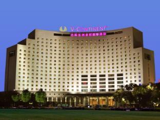 /lv-lv/v-continent-beijing-parkview-wuzhou-hotel/hotel/beijing-cn.html?asq=jGXBHFvRg5Z51Emf%2fbXG4w%3d%3d