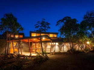 /ar-ae/cradle-mountain-wilderness-village/hotel/cradle-mountain-au.html?asq=jGXBHFvRg5Z51Emf%2fbXG4w%3d%3d