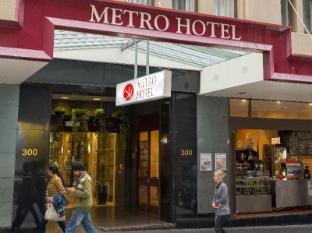 /hi-in/metro-hotel-on-pitt/hotel/sydney-au.html?asq=jGXBHFvRg5Z51Emf%2fbXG4w%3d%3d