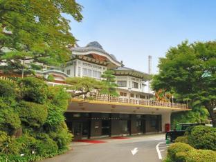 /lt-lt/fujiya-hotel/hotel/hakone-jp.html?asq=jGXBHFvRg5Z51Emf%2fbXG4w%3d%3d