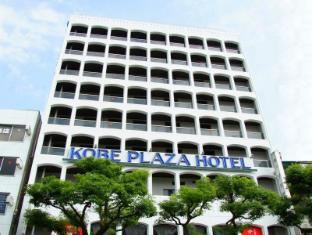/sl-si/kobe-plaza-hotel/hotel/kobe-jp.html?asq=jGXBHFvRg5Z51Emf%2fbXG4w%3d%3d