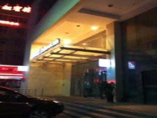 /ca-es/jinjiang-inn-anyang-railway-station/hotel/anyang-cn.html?asq=jGXBHFvRg5Z51Emf%2fbXG4w%3d%3d