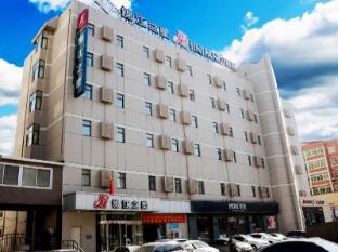 /bg-bg/jinjiang-inn-panjin-shiyou-street/hotel/panjin-cn.html?asq=jGXBHFvRg5Z51Emf%2fbXG4w%3d%3d