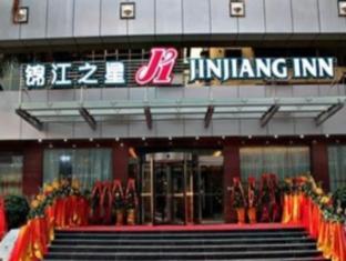 /de-de/jinjiang-inn-meizhou-binfang-avenue/hotel/meizhou-cn.html?asq=jGXBHFvRg5Z51Emf%2fbXG4w%3d%3d