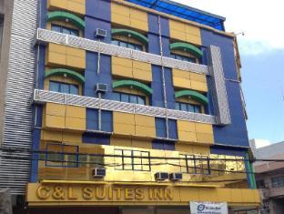 /cs-cz/c-l-suites-inn/hotel/dumaguete-ph.html?asq=jGXBHFvRg5Z51Emf%2fbXG4w%3d%3d