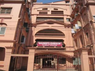 /ca-es/sunflower-guesthouse/hotel/kolkata-in.html?asq=jGXBHFvRg5Z51Emf%2fbXG4w%3d%3d