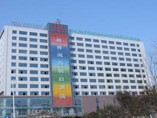 /de-de/hefei-binhu-beautiful-house-shijie-fengshang-holiday-hotel/hotel/hefei-cn.html?asq=jGXBHFvRg5Z51Emf%2fbXG4w%3d%3d