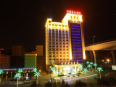 Xining Xingdingan Hotel