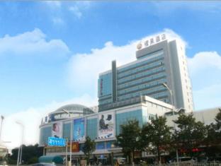 /cs-cz/changsha-mellow-orange-hotel/hotel/changsha-cn.html?asq=jGXBHFvRg5Z51Emf%2fbXG4w%3d%3d