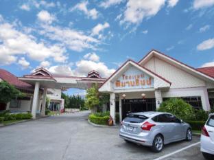 /de-de/pimanninn/hotel/chiang-rai-th.html?asq=jGXBHFvRg5Z51Emf%2fbXG4w%3d%3d