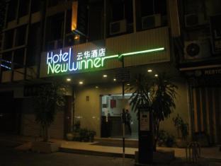 Hotel New Winner