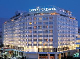 /lv-lv/divani-caravel-hotel/hotel/athens-gr.html?asq=jGXBHFvRg5Z51Emf%2fbXG4w%3d%3d