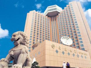 /nb-no/xiyuan-hotel/hotel/beijing-cn.html?asq=jGXBHFvRg5Z51Emf%2fbXG4w%3d%3d