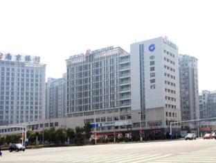 Jinjiang Inn Wuxi Huishan District government Wanda Plaza