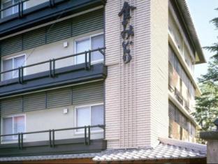 /cs-cz/kusatsu-onsen-kanemidori/hotel/gunma-jp.html?asq=jGXBHFvRg5Z51Emf%2fbXG4w%3d%3d