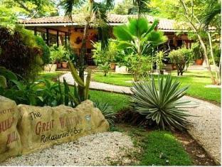 /bg-bg/hotel-bula-bula/hotel/playa-grande-cr.html?asq=jGXBHFvRg5Z51Emf%2fbXG4w%3d%3d