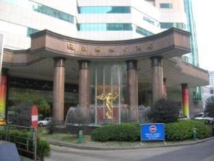 /cs-cz/changsha-dolton-resort-hotel/hotel/changsha-cn.html?asq=jGXBHFvRg5Z51Emf%2fbXG4w%3d%3d
