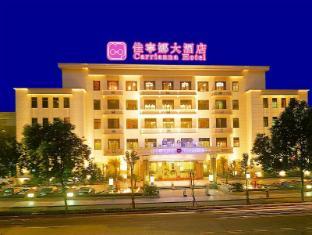 /de-de/carrianna-hotel/hotel/foshan-cn.html?asq=jGXBHFvRg5Z51Emf%2fbXG4w%3d%3d