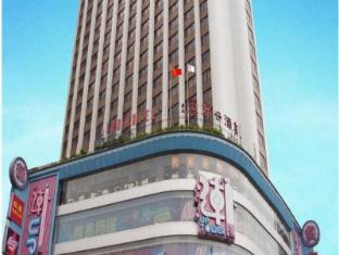/pl-pl/lido-hotel/hotel/guangzhou-cn.html?asq=jGXBHFvRg5Z51Emf%2fbXG4w%3d%3d