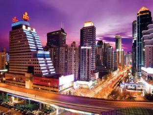 /bg-bg/century-plaza-hotel/hotel/shenzhen-cn.html?asq=jGXBHFvRg5Z51Emf%2fbXG4w%3d%3d