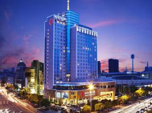 Wenzhou Dynasty Hotel