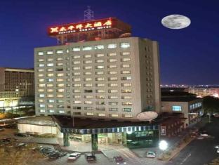 /ar-ae/yantai-pacific-hotel/hotel/yantai-cn.html?asq=jGXBHFvRg5Z51Emf%2fbXG4w%3d%3d
