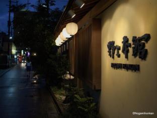 /cs-cz/ryokan-nogami-honkan/hotel/beppu-jp.html?asq=jGXBHFvRg5Z51Emf%2fbXG4w%3d%3d