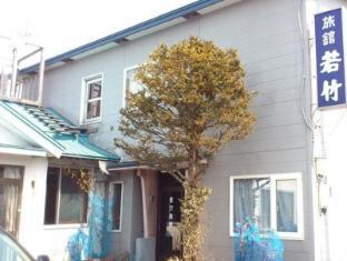 /ca-es/wakatake-ryokan/hotel/kushiro-jp.html?asq=jGXBHFvRg5Z51Emf%2fbXG4w%3d%3d