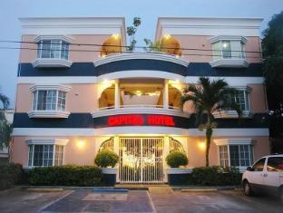 /ar-ae/capital-hotel/hotel/saipan-mp.html?asq=jGXBHFvRg5Z51Emf%2fbXG4w%3d%3d
