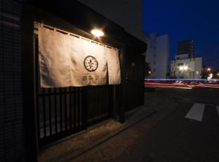 /et-ee/hakata-gofukumachi-hostel-takataniya/hotel/fukuoka-jp.html?asq=jGXBHFvRg5Z51Emf%2fbXG4w%3d%3d