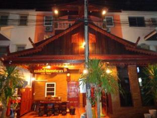 Baan Pi Klao Guest House