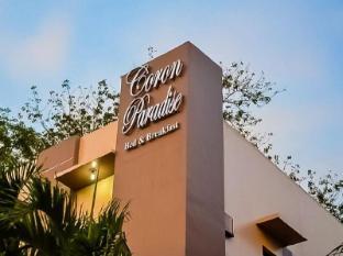/vi-vn/coron-paradise-bed-breakfast/hotel/palawan-ph.html?asq=jGXBHFvRg5Z51Emf%2fbXG4w%3d%3d