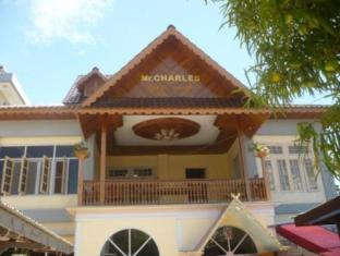 /lv-lv/mr-charles-guest-house/hotel/hsipaw-mm.html?asq=jGXBHFvRg5Z51Emf%2fbXG4w%3d%3d