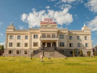 Nabat Palace Hotel