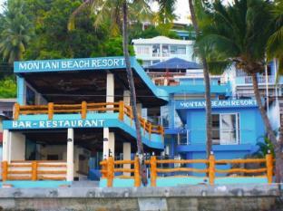 /cs-cz/montani-beach-resort/hotel/puerto-galera-ph.html?asq=jGXBHFvRg5Z51Emf%2fbXG4w%3d%3d