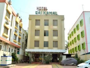 /da-dk/hotel-sai-kamal/hotel/shirdi-in.html?asq=jGXBHFvRg5Z51Emf%2fbXG4w%3d%3d