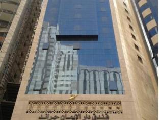 /de-de/dar-al-eiman-grand-hotel/hotel/mecca-sa.html?asq=jGXBHFvRg5Z51Emf%2fbXG4w%3d%3d