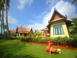 Koh Chang Paradise Resort