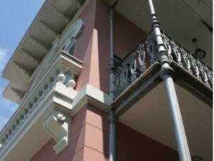 /ar-ae/casa-geranio/hotel/rio-de-janeiro-br.html?asq=jGXBHFvRg5Z51Emf%2fbXG4w%3d%3d