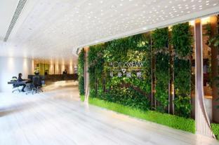 /lt-lt/the-cityview-hotel/hotel/hong-kong-hk.html?asq=jGXBHFvRg5Z51Emf%2fbXG4w%3d%3d